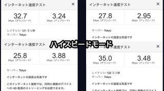 GMOとくとくBB WiMAX2+ 評価・レビュー