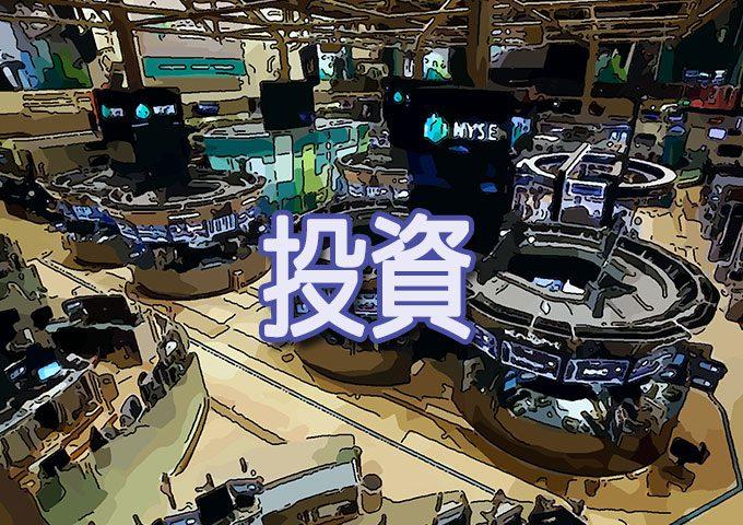株式投資とFXトレード用ポケットWIFI
