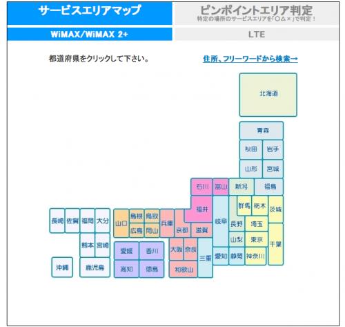 tokutokubb-wimax2-map2