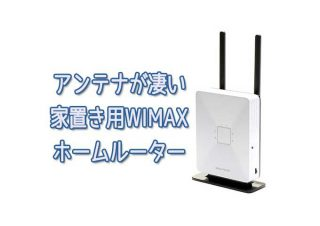 URoad-Home2+ 評価・レビュー