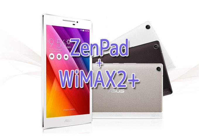 zenpadとWiMAX2+ルーターセット